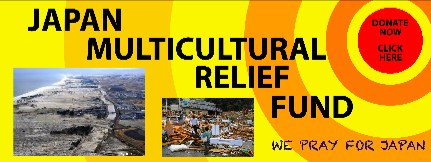 Japan Multicultural Relief Fund